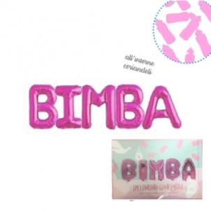 Ghirlanda Palloncini Mylar Nascita Bimba  | Effettoparty.com