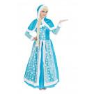 Abito Regina Dei Ghiacci Costumi Carnevale Da Donna EP 25700 Effettoparty Store Marchirolo